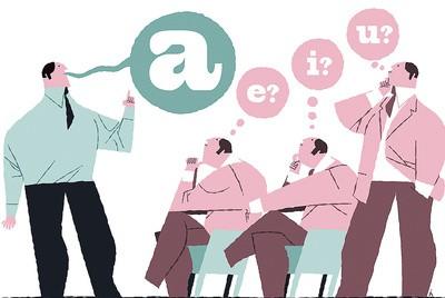 hablar y comunicar son dos cosas diferentes